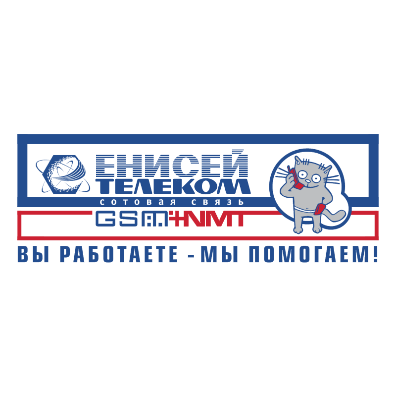 ETK vector logo