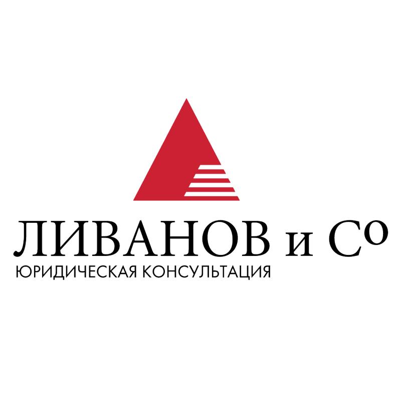 Livanov and Co vector