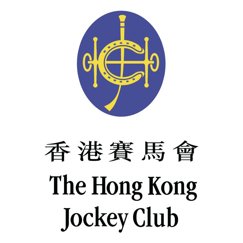 The Hong Kong Jockey Club vector