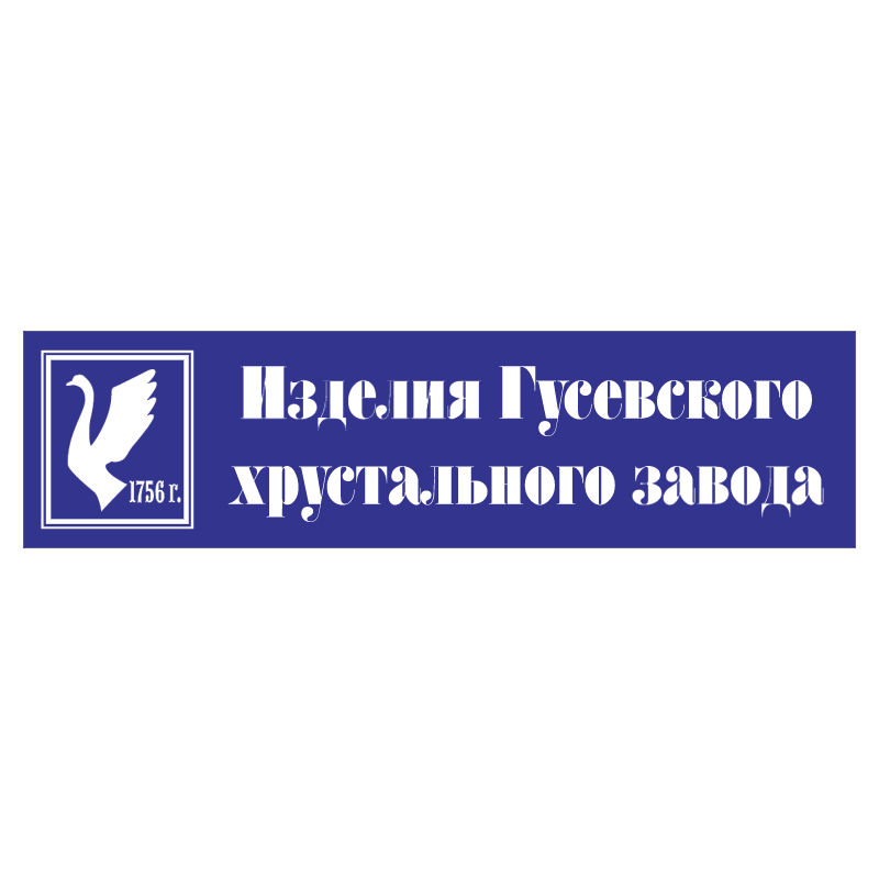 Gusevsky Hrustalny Zavod vector