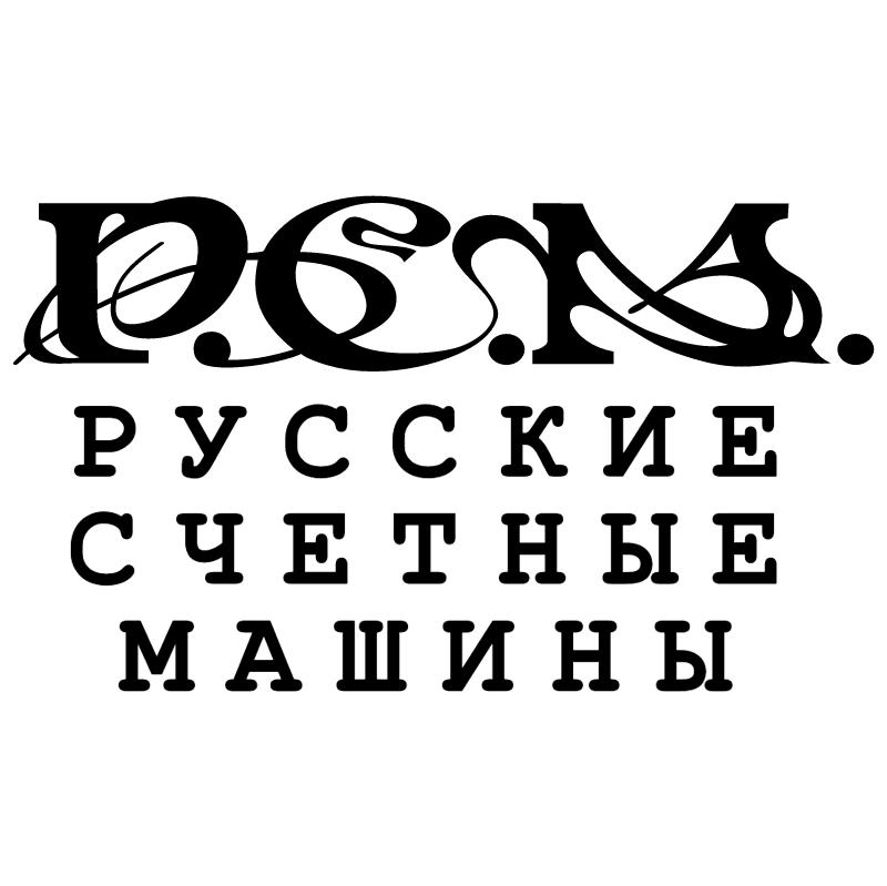 Russkie Schetnye Mashiny vector