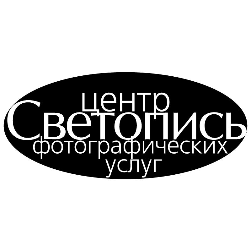 Svetopis vector