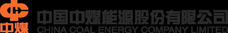 China Coal Energy Company vector