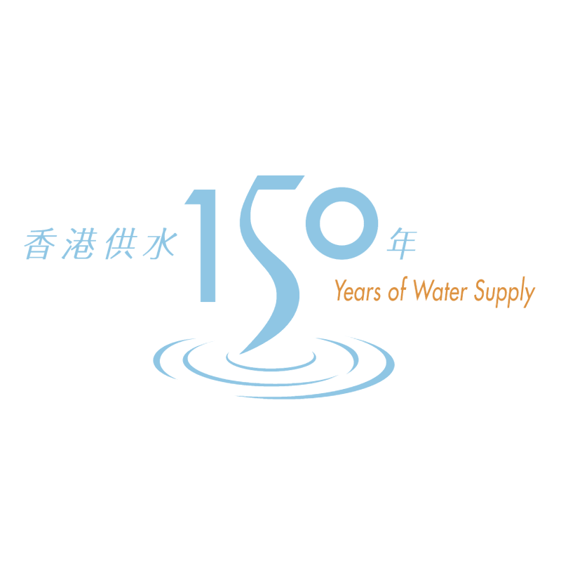 Hong Kong 150 Years of Water Supply vector