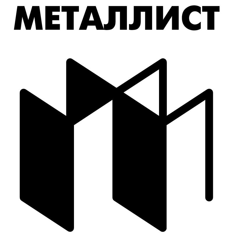 Metallist vector logo