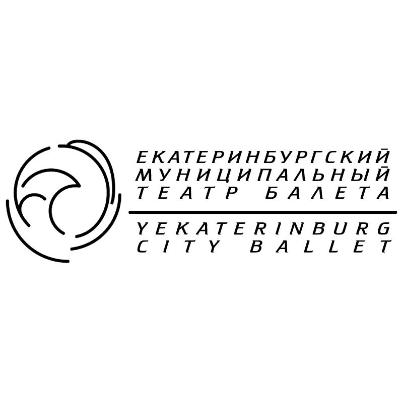 Ekaterinburg City Ballet vector logo