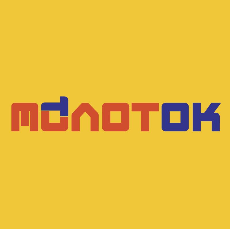 Molotok vector