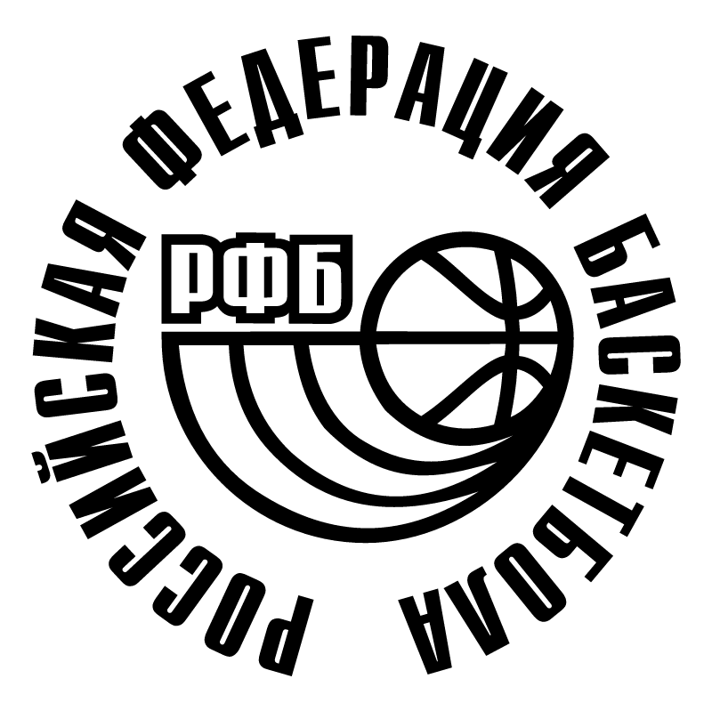 Russian Basketball Federation vector