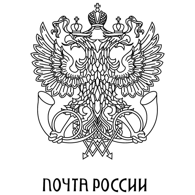Russian Post vector