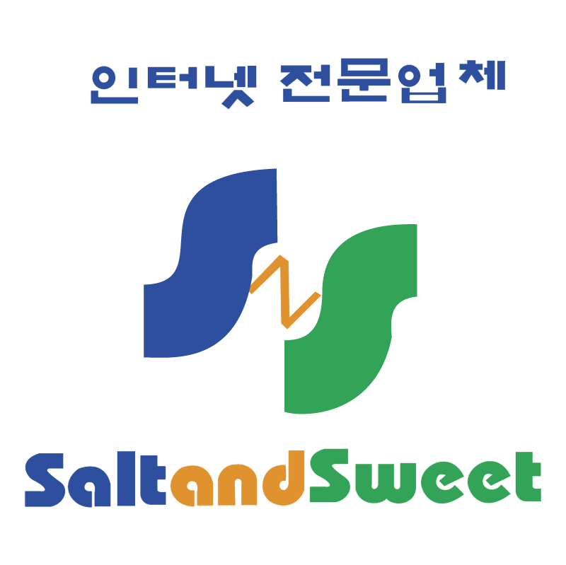 SaltandSweet vector