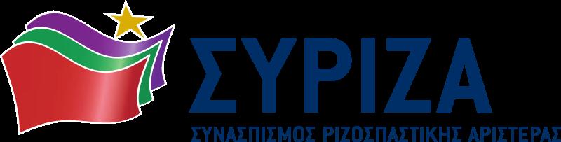 SYRIZA vector
