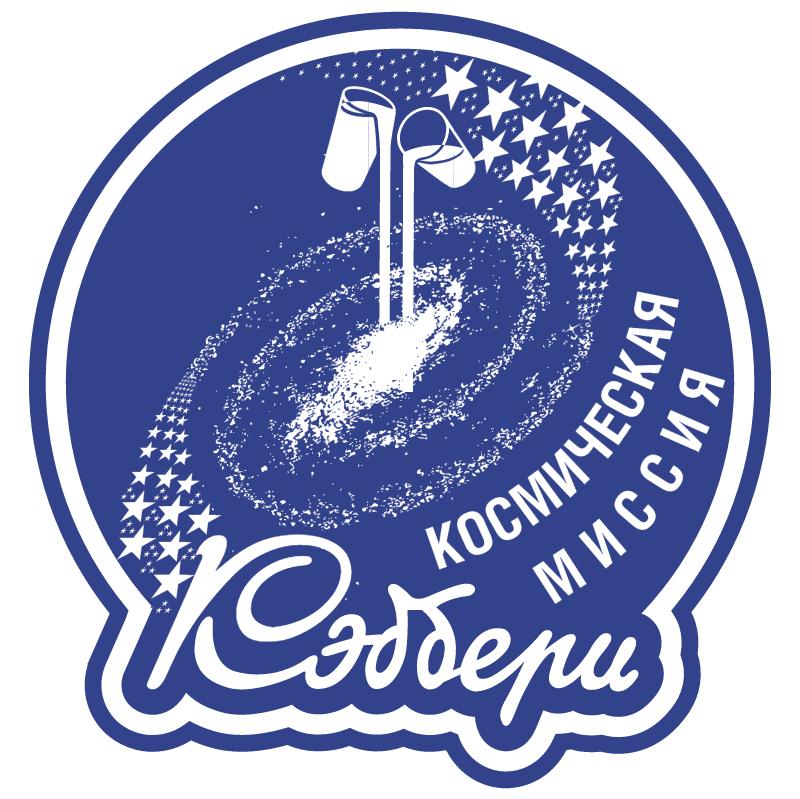 Cadbury Space Mission vector