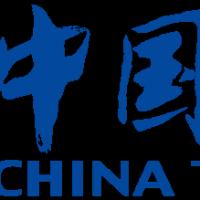 China Telecom vector