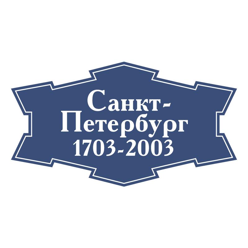 Sankt Petersburg 1703 2003 vector