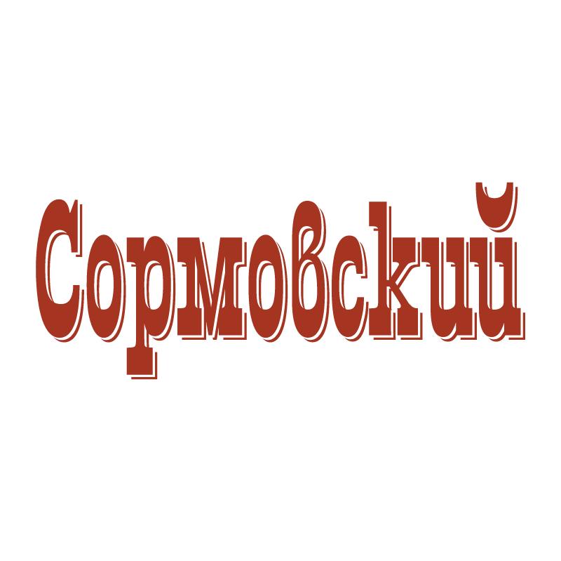 Sormovsky vector logo