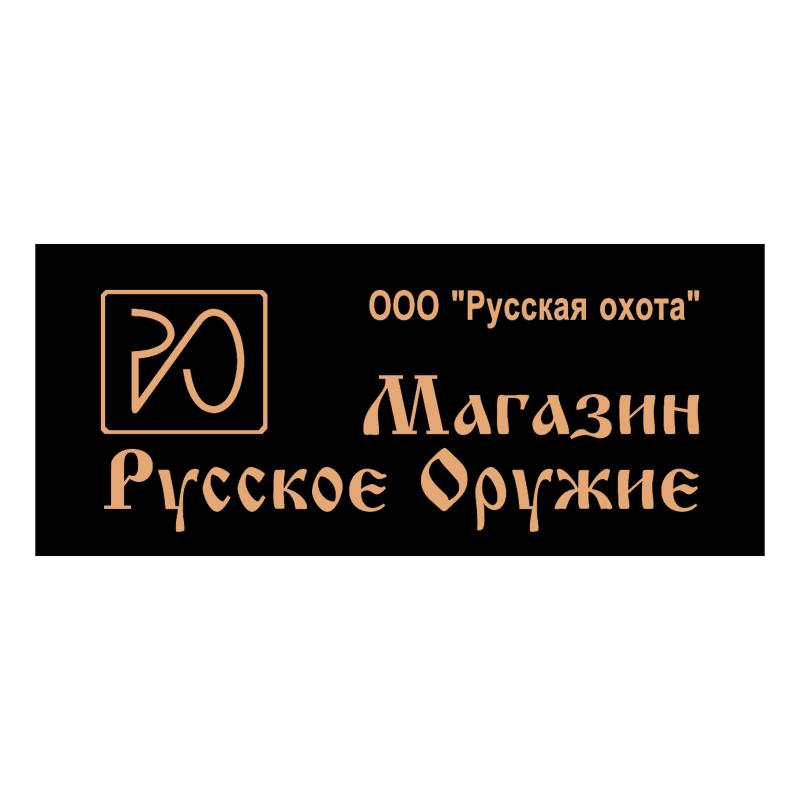 Russkoye Oruzhie vector