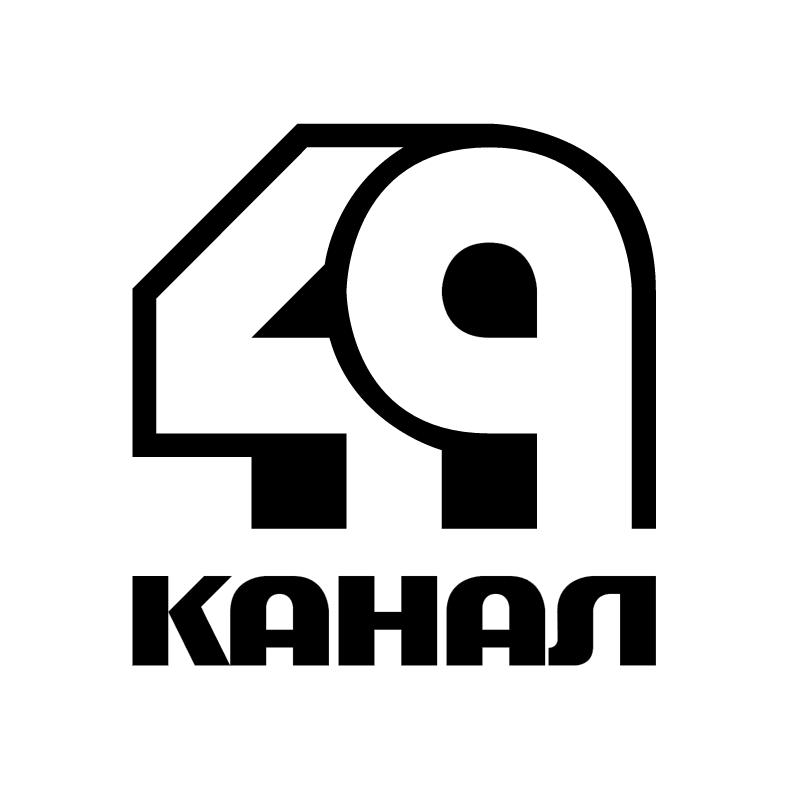 49 chanel vector