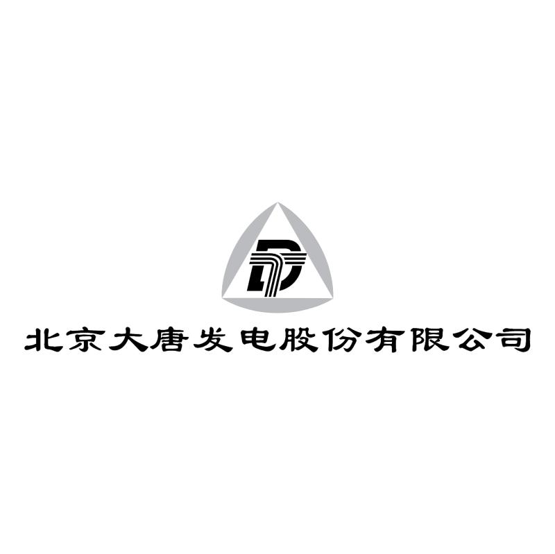 Beijing Datang Power Generation 79691 vector