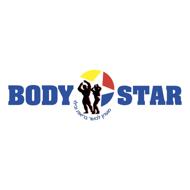 Body Star vector