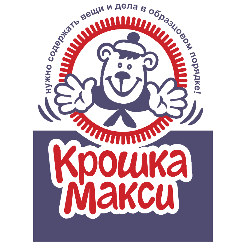 Kroshka Maksi vector