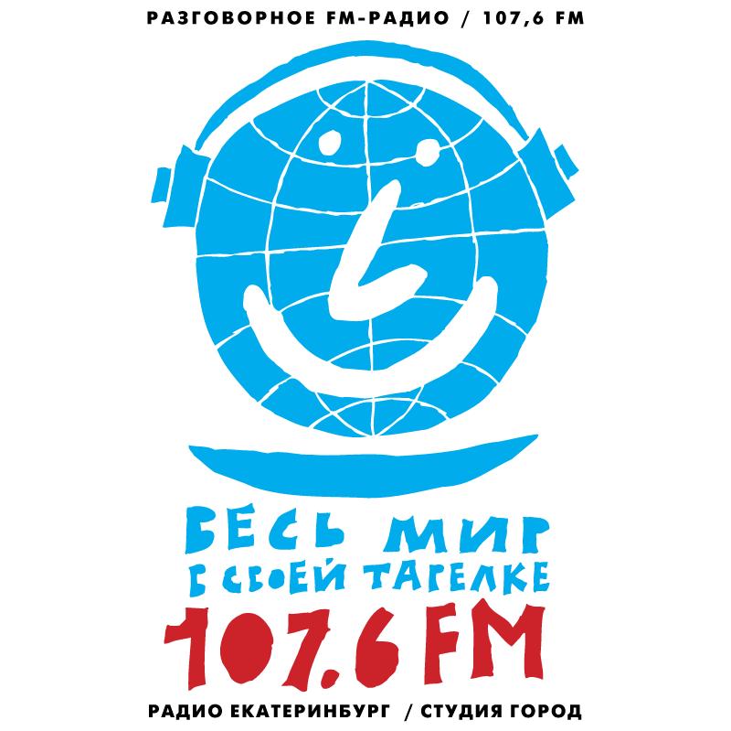 Gorod Radio Studio vector logo