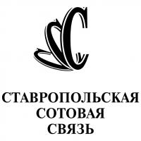 Stavropolskaja sotovaja vector
