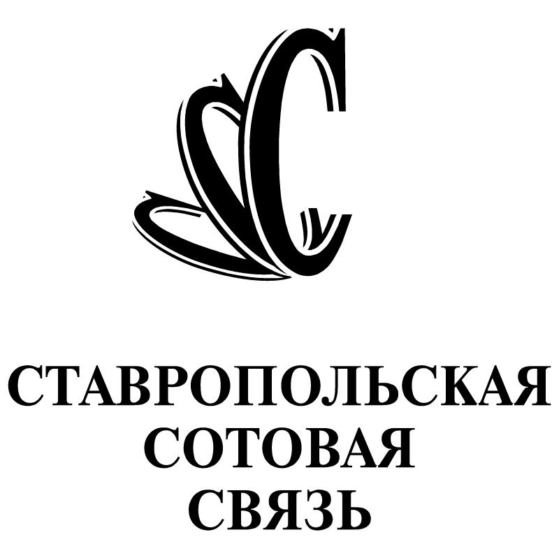 Stavropolskaja sotovaja vector logo