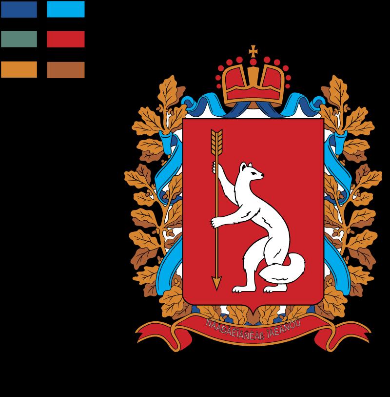 Sverdlovsk Region vector