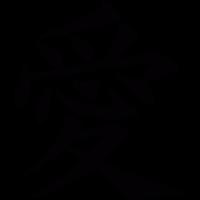 Kanji symbol of Japan vector