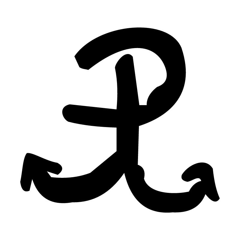 Polska Walczaca vector logo