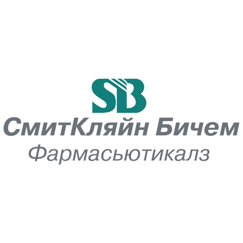 SmithKline Beecham vector logo