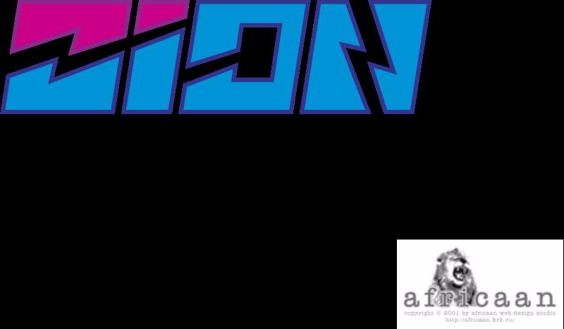 ZION vector