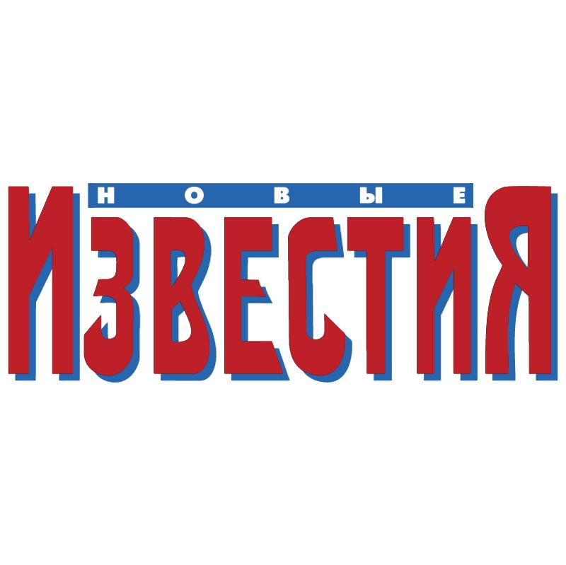 New Izvestiya vector logo
