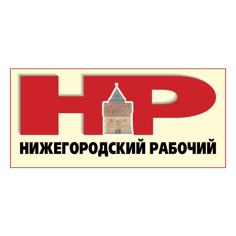 Nizhegorodsky Rabochiy vector logo