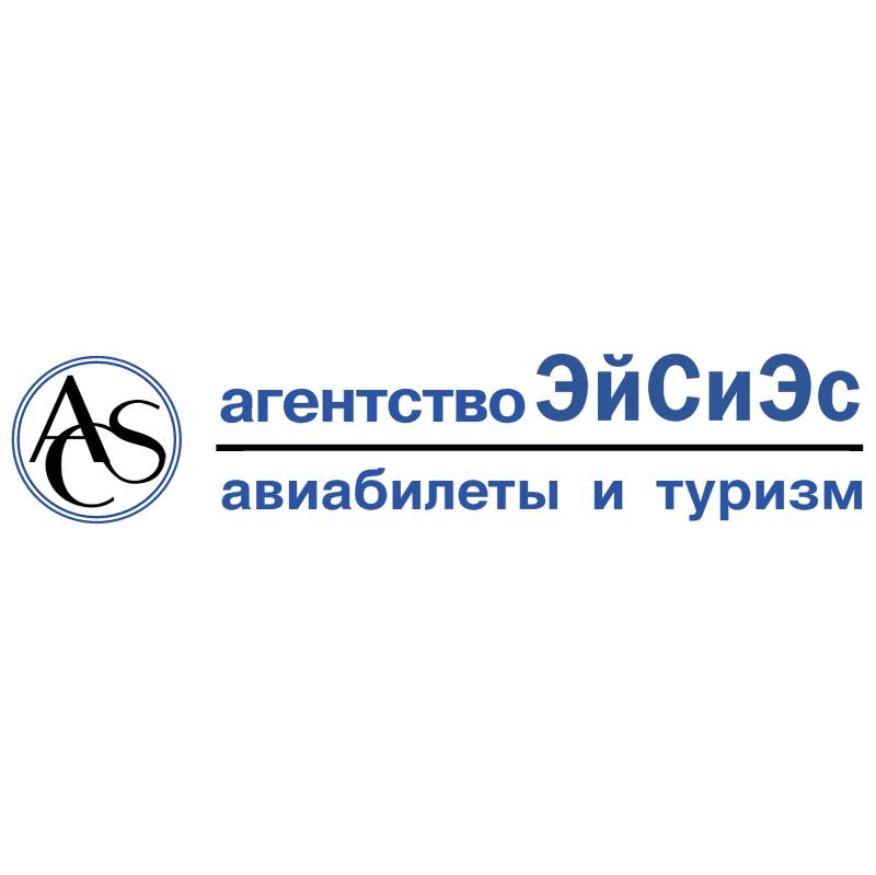 ACS Agency vector