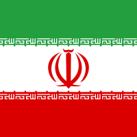 Flag of Islamic Republic of Iran vector