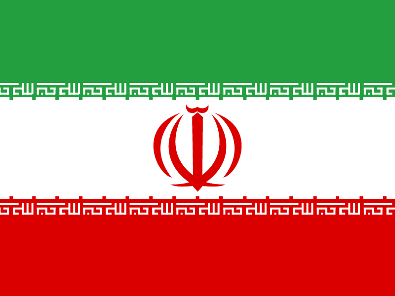 Flag of Islamic Republic of Iran vector logo