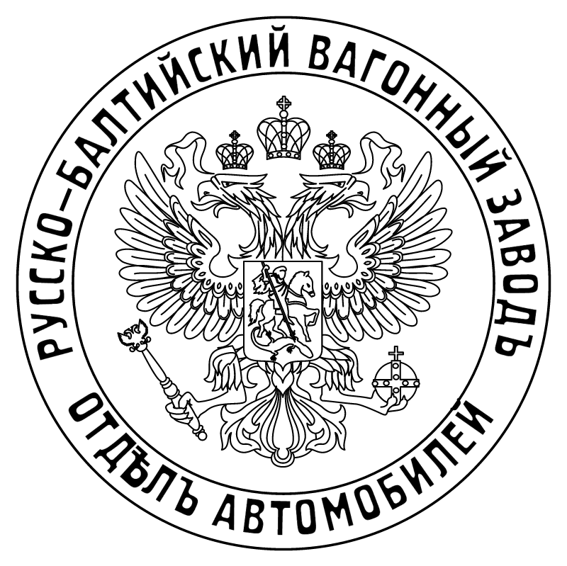 Russo Balt vector