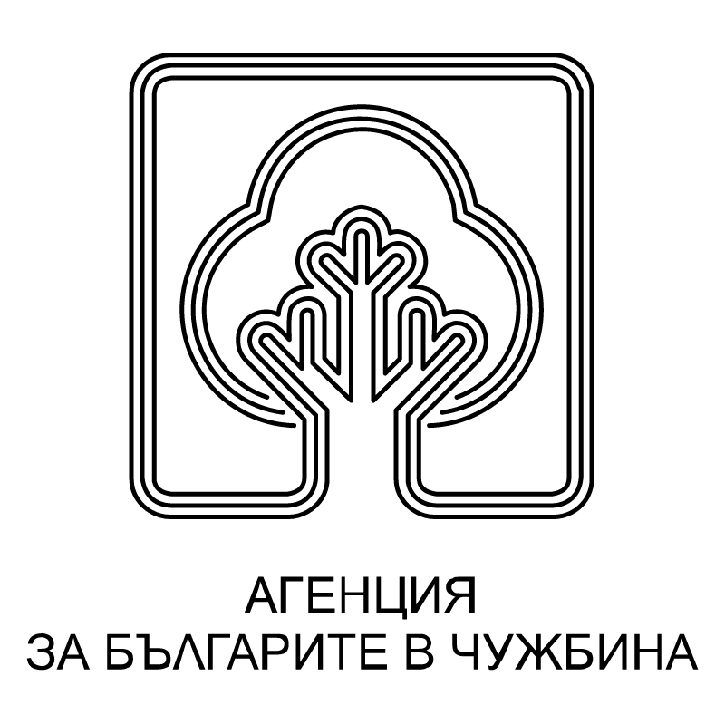 Agenciya Za Bolgarite V Chugbina vector