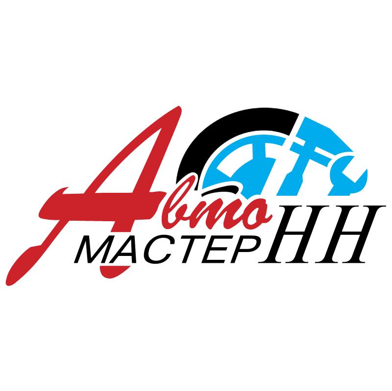 Avto Master vector