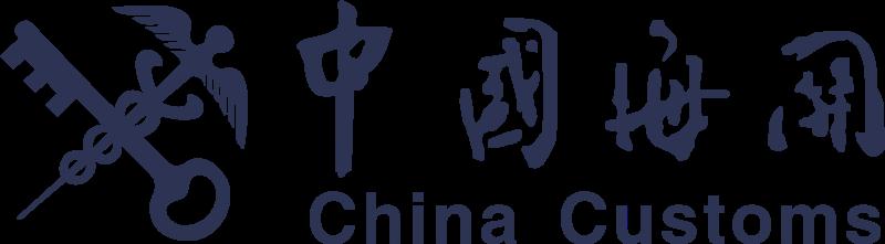 China Customs vector