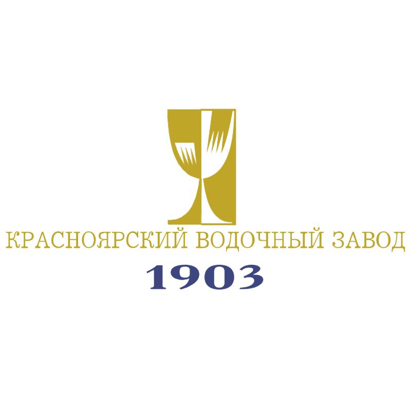 Krasnoyarskiy Vodochniy vector