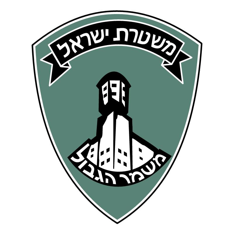 Magav Israel vector logo