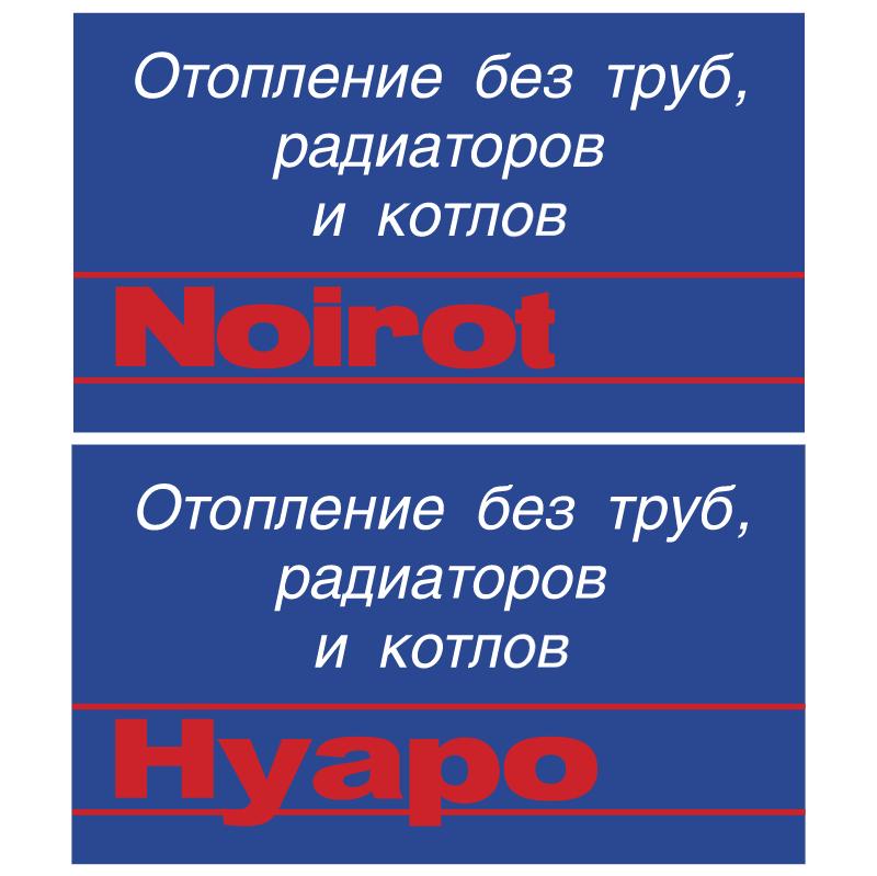 Noirot vector
