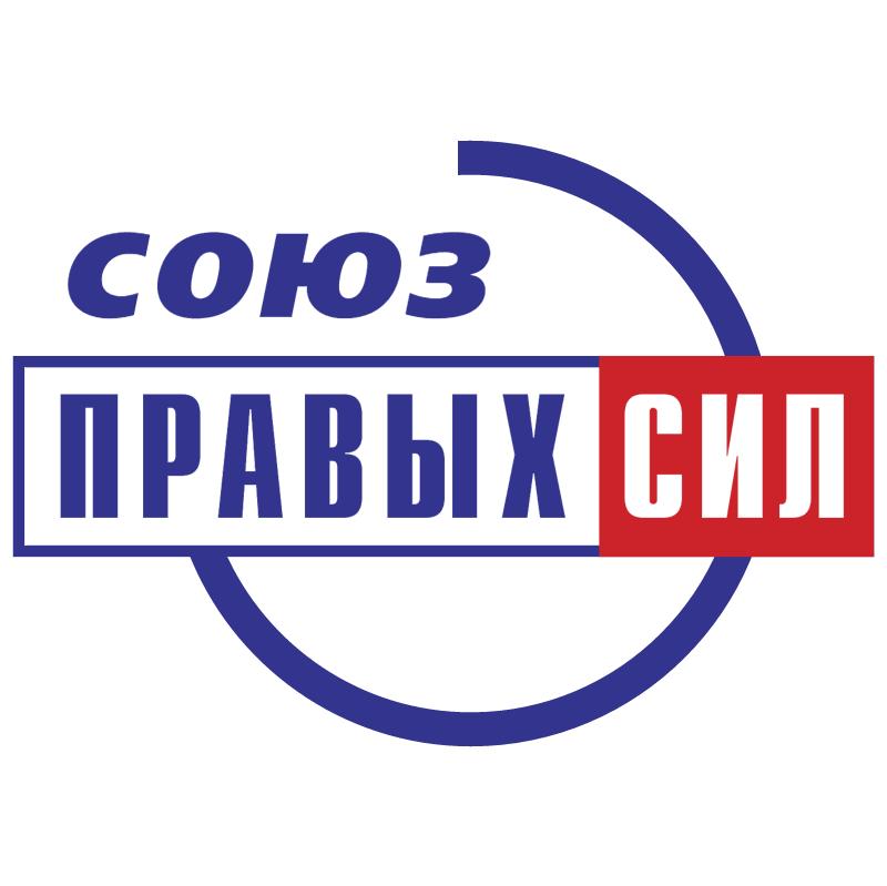 SPS vector logo