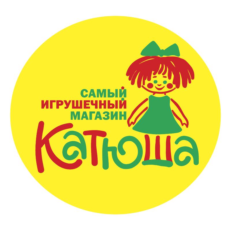 Katyusha vector