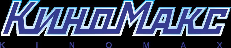 KinoMAX vector