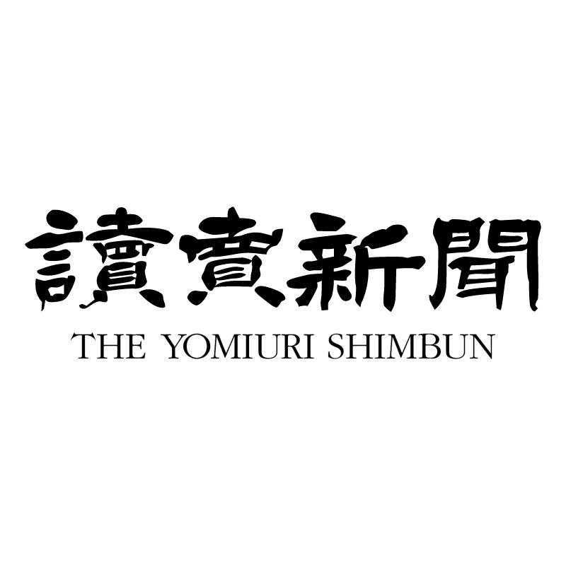 The Yomiuri Shimbun vector