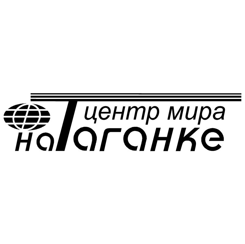 Center Mira vector logo
