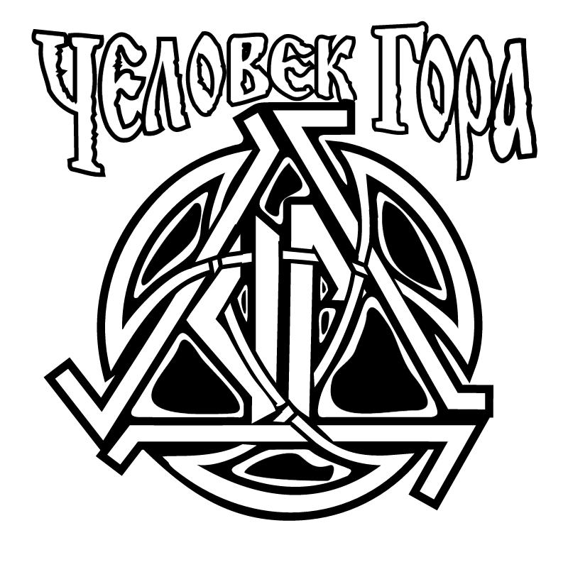 Chelovek Gora vector